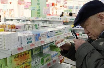 lijekovi 23042015