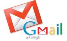 gmail-29112016