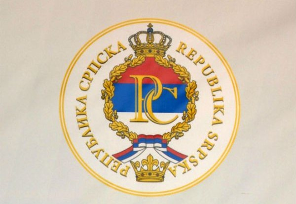 republikasrpska11012017