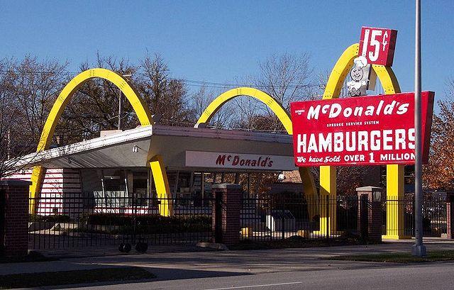 640px-McDonalds_Museum