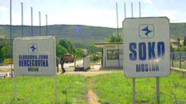 soko mostar23012019 - Tri rata Hrvata